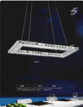 SW54401